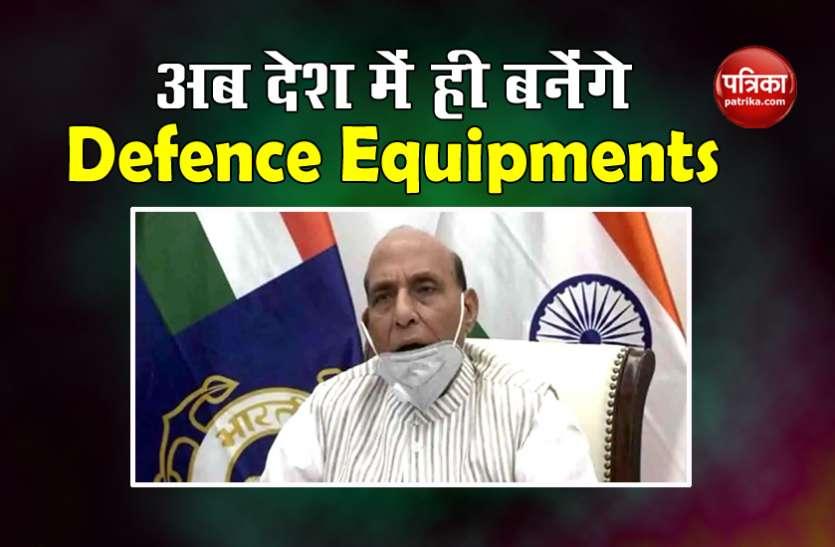 Rajnath Singh big announcement: रक्षा क्षेत्र में आत्मनिर्भर बनेगा भारत, अब देश में ही बनेंगे 101 उपकरण