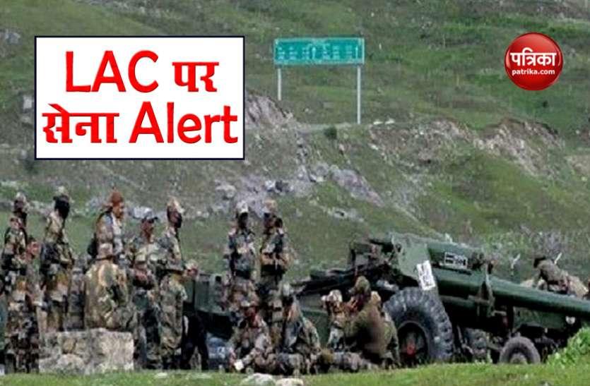Border Dispute: चीन नहीं आ रहा बाज, LAC पर हर स्थिति से निपटने के लिए सेना को तैयार रहने का निर्देश