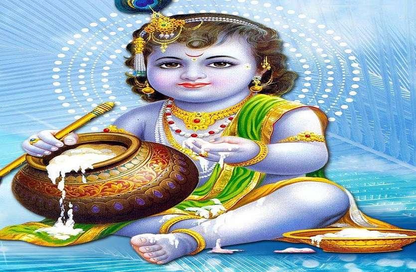 shri Krishna : how can you pleased Lord Krishna through Puja vidhi and Mantra