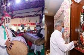 विश्व आदिवासी दिवस पर मुख्यमंत्री निवास में मांदर की थाप पर थिरके मंत्री, सीएम ने दी कई सौगातें