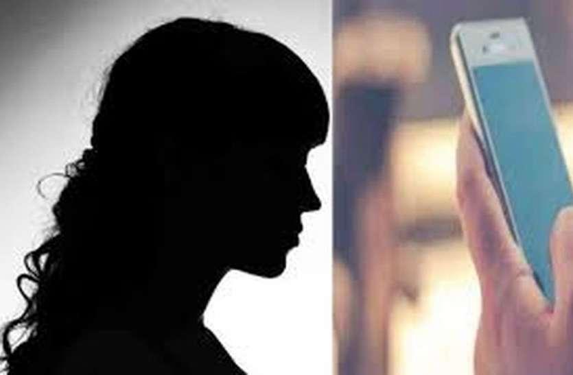 ऑनलाइन ठगी का नया तरीका, एक फोन आते ही कट गए खाते से रुपए