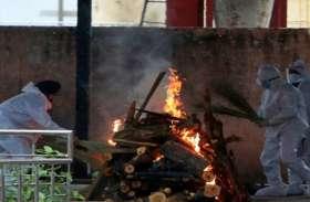 रायपुर में दाह संस्कार की वेंटिंग, अब गृह जिले भेजेंगे शव