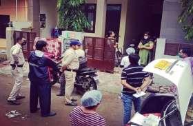 नेता ने बवाल कर सैंपल टीम को भगाया, पुलिस के साथ पहुंचे तो घर से गायब