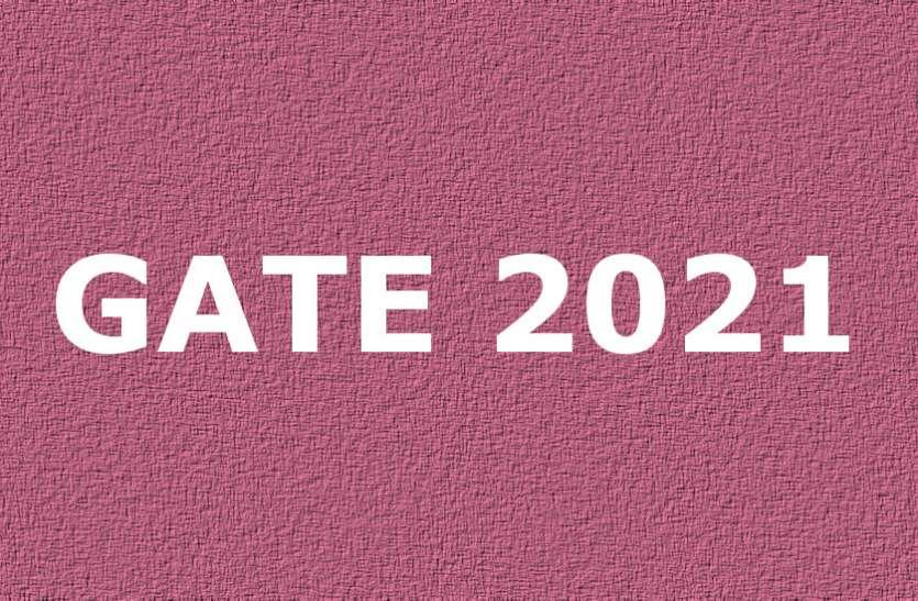 GATE 2021: ऑनलाइन आवेदन प्रक्रिया 14 सितंबर से शुरू होगी
