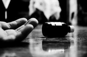 जहरीला पदार्थ खिलाकर अयोध्या के महंत की हत्या