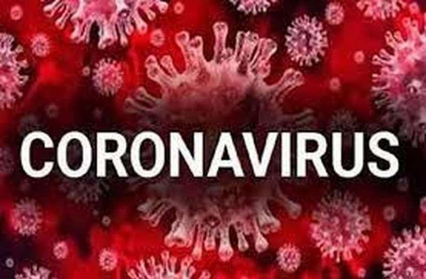 Coronavirus: रायगढ़ में फूटा कोरोना बम, पांच पुलिस कर्मी सहित 50 कोरोना संक्रमित मरीज