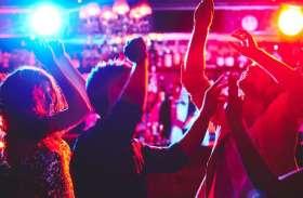 कोरोना काल में शराब पार्टी, पुलिस पहुंची तो बोतलें फोड़ीं, 30 लड़के-लड़कियां गिरफ्तार