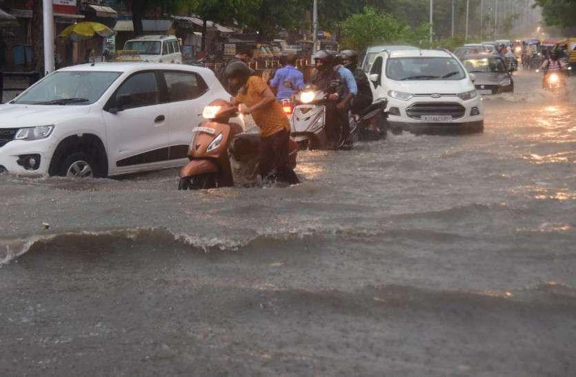 जयपुर में डेढ़ घंटे जमकर हुई बारिश, बीसलपुर में चार सेमी पानी आया, देखें वीडियो