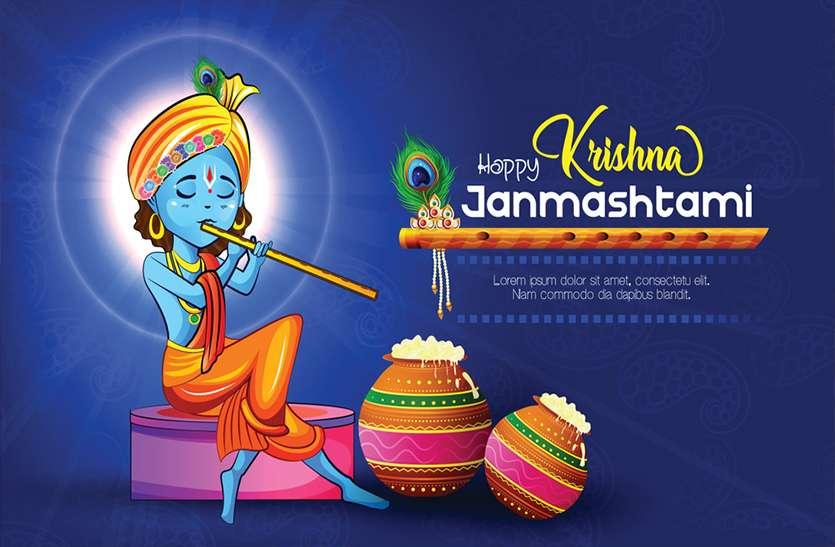 happy-krishna-janmashtami_1.jpg