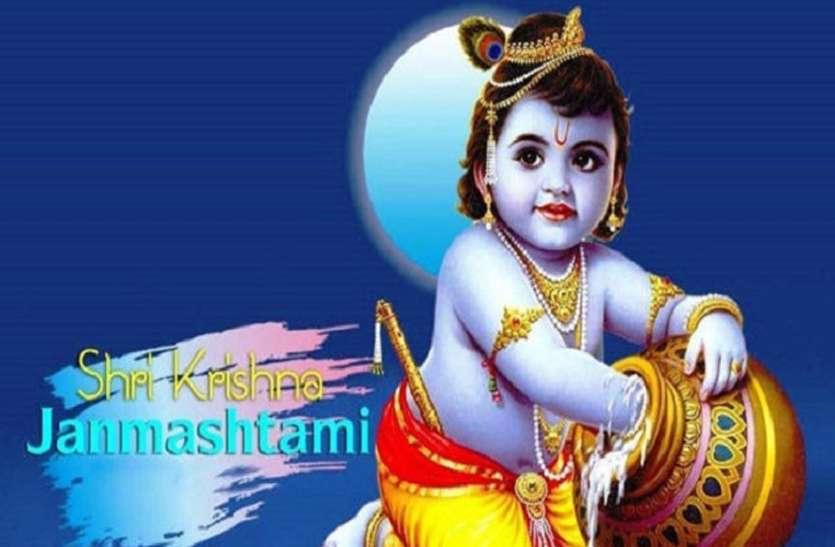 happy-krishna-janmashtami_01.jpg