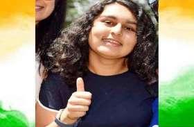 इंग्लैंड में अपनी बुद्धिमता से भारत का नाम रोशन कर दिया इस बालिका ने
