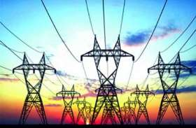 ये लोग हो जाएं सावधान, बिजली विभाग जल्द वसूलने जा रहा 315 करोड़