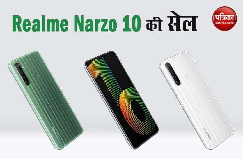 Realme Narzo 10 आज दोपहर 12 बजे बिक्री के लिए होगा उपलब्ध, जानें ऑफर्स