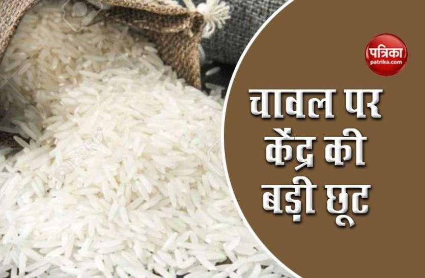 European Countries चखेंगे Basmati Rice का स्वाद, Government ने लिया बड़ा फैसला