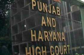 सरकार ने गड़रिया समाज को SC में शामिल किया, High Court ने रोक लगाई