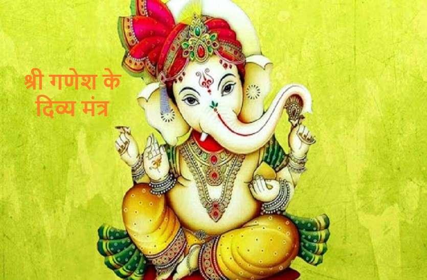 Ganesh Utsav 2020: Divine mantras of lord shri ganesh