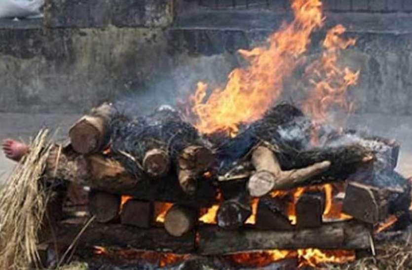 रायपुर में कोरोना संक्रमित के अंतिम संस्कार के दौरान मुक्तिधाम में तीन घंटे तक हुआ हंगामा