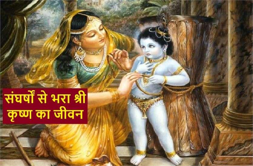 https://www.patrika.com/religion-news/amazing-facts-about-shri-krishna-birth-6332263/