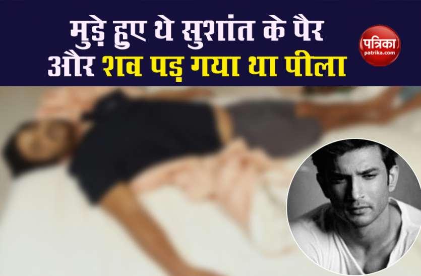 Sushant Singh Rajput Suicide Case में एम्बुलेंस अटेंडेंट ने किया बड़ा खुलासा, बताया 'अभिनेता का शव पड़ गया था पीला, मुड़े हुए थे दोनों पैर'