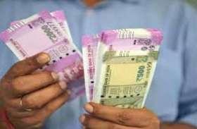 एसीबी से खुद के 90 हजार रुपए लेने में घबरा रहे अधिकारी, 14 साल से पड़े हैं
