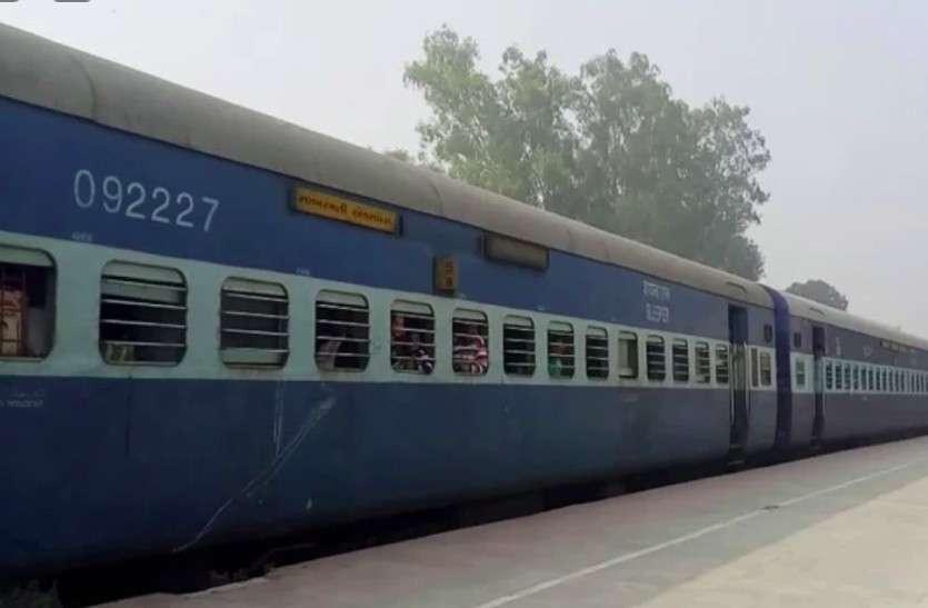 स्पेशल ट्रेन चलने से जयपुर से बढ़ेगी कनेक्टिविटी