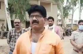 भाजपा विधायक का आरोप, थाने में पुलिस ने मुझे पीटा, फाड़े कपड़े
