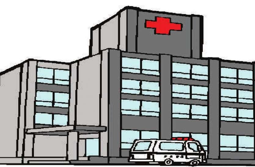 जिला अस्पताल भी होगा अब कोविड हॉस्पिटल, 150 बेड होंगे आरक्षित, बिड़ला में रहेंगे 100