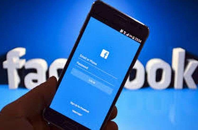 रायगढ़ कलेक्टर के नाम से फर्जी फेसबुक आईडी बनाकर वसूली का प्रयास