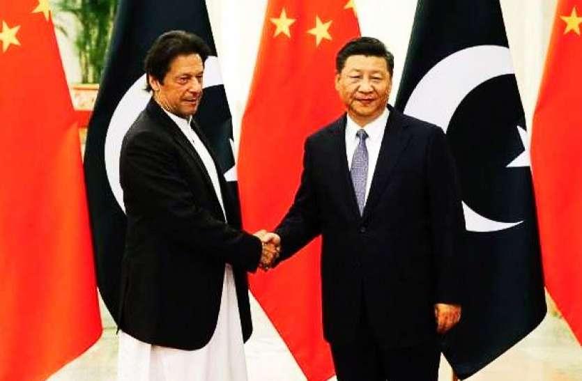 Pakistan ने गिलगित-बाल्टिस्तान में चीन को अवैध खनन की दी खुली छूट, अरबों डॉलर का अनुबंध किया