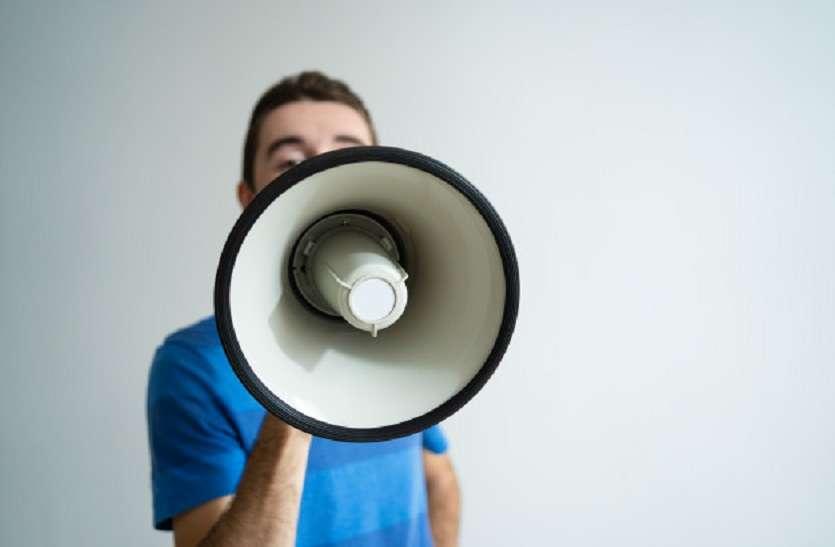 तेज ध्वनि से ब्लड प्रेशर बढऩे के साथ कैंसर का भी खतरा