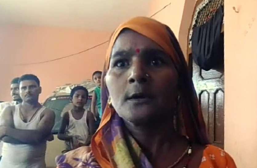 इस गांव का है कुछ ऐसा नजारा, समस्याओं से जूझ रहे ग्रामीण मांग रहे अपना अधिकार