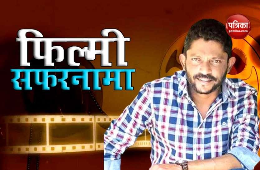 एक एक्टर से सफल डायरेक्टर बनने तक जानें Nishikant Kamat का फिल्मी सफरनामा