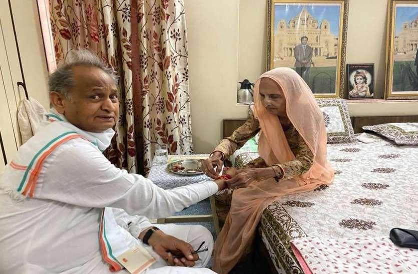 सीएम को रक्षाबंधन के दिन जैसलमेर में महिला विधायकों ने बांधी थी राखी, एक सप्ताह बाद बड़ी बहन से लेने पहुंचे आशीर्वाद