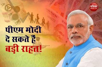 कल PM Modi कर सकते हैं नए आर्थिक प्रोत्साहन पैकेज की घोषणा!