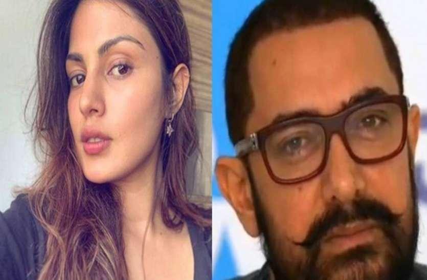 सुशांत सुसाइड केस : आमिर खान के संपर्क में थी रिया चक्रवर्ती, किया था फोन, सुपरस्टार ने किए थे तीन मैसेज