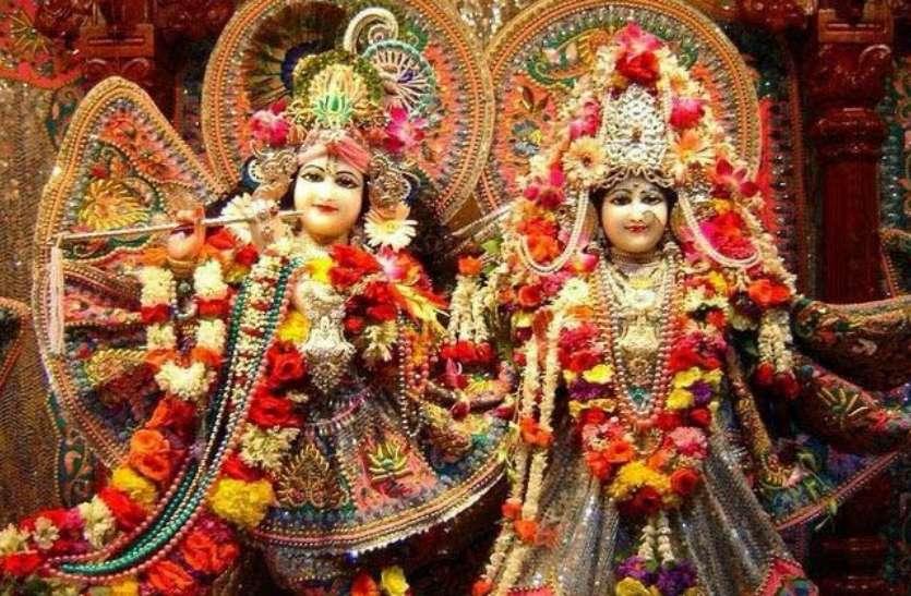 Janmashtami Celebration: जन्माष्टमी के दौरान इन स्थानों पर भक्ति रस में हो जाएंगे सराबोर