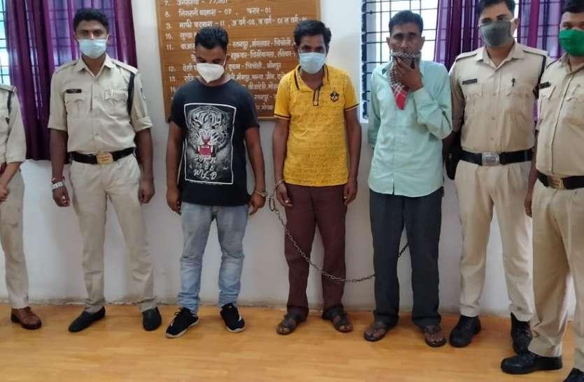 नाबालिग का अपहरण कर उसे बेचने वाले तीन आरोपी गिरफ्तार