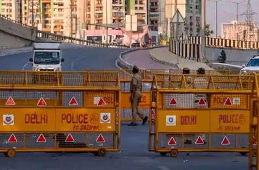 Traffic Advisory: 15 अगस्त से पहले जा रहे हैं दिल्ली तो जरूर पढ़ लें ये खबर