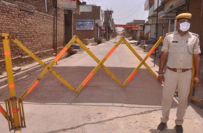 राजस्थान में आज फिर कोरोना ने बनाया नया रिकार्ड, इन जिलों में हुआ 'कोरोना विस्फोट'