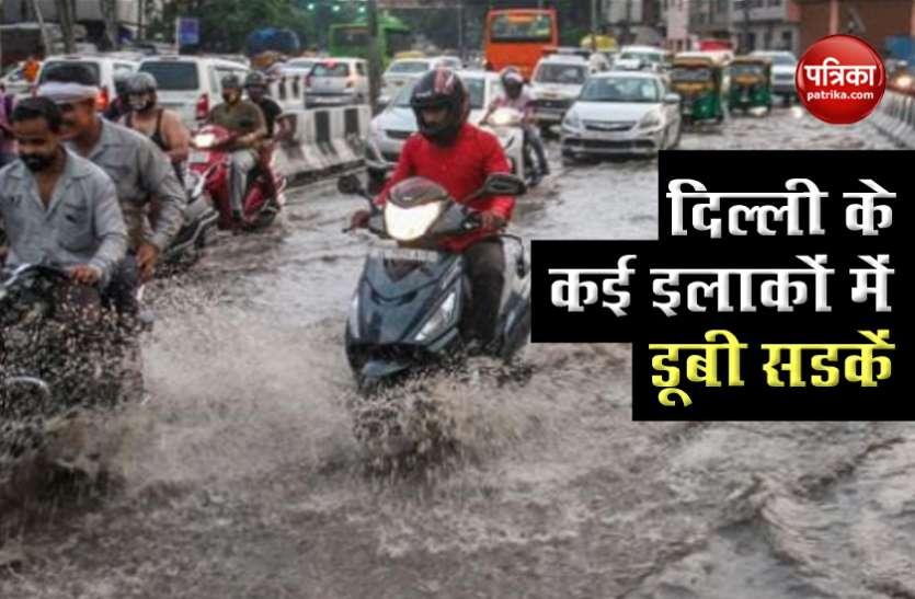 Weather Forecast : मौसम बदलने से उमस से मिली भारी राहत, Delhi-NCR में आज भी हो सकती है मूसलाधार बारिश
