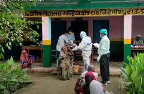 अज्ञात बुखार से ग्रामीणों में दहशत, तीन की मौत, 150 से अधिक चपेट में, देखें वीडियो