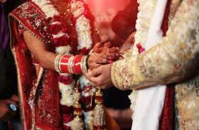 यूपी में दूसरी शादी कर रहा था पति, पत्नी पहुंची पुलिस लेकर तो हुआ फरार