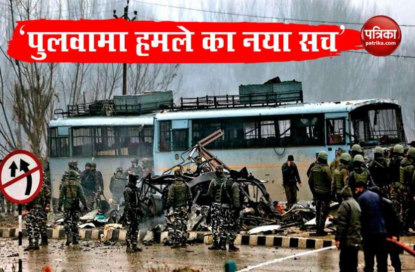 Pulwama Attack: ISI और जैश ने बनाई थी पुलवामा आतंकी हमले की योजना, NIA की चार्जशीट में बड़ा दावा
