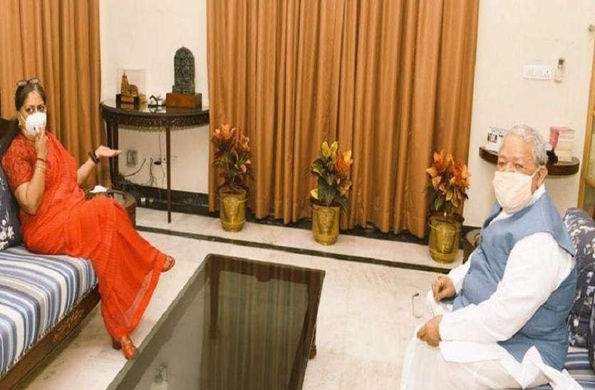 राजे का सरकार पर हमला, बोली कुछ लोग भाजपा में फूट की खबरें फैला रहे हैं