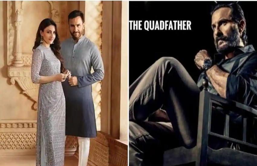 49 के सैफ अली खान चौथी बार बनेंगेे पिता, बहन ने कहा-'द क्वाडफादर'