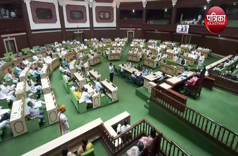 राजस्थान विधानसभा: तेज़ बरसात में फंसी रह गई विधायकों की बस, शोकाभिव्यक्ति के बाद दोपहर 1 बजे तक कार्यवाही स्थगित