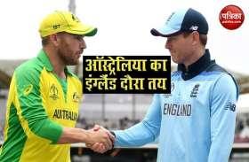 AUS vs ENG : सितंबर में ऑस्ट्रेलिया इंग्लैंड से खेलेगी 3 T20I और इतने ही ODI, यह है पूरा कार्यक्रम