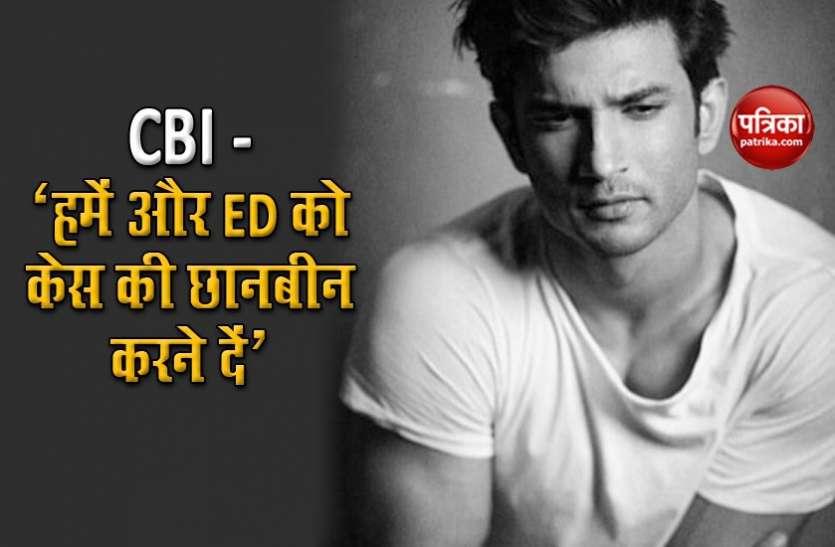 Sushant Singh Rajput Case: CBI की सुप्रीम कोर्ट से अपील, कहा- हमें और ईडी को छानबीन जारी रखने दें
