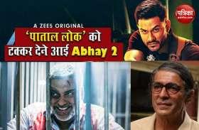Abhay 2 से Kunal Kemmu ने अभय प्रताप सिंह बन दिखाया बेहतरीन अभिनय, राम कपूर, चंकी पांडे जैसे खुंखार विलेन देख कांप जाएगी रूह