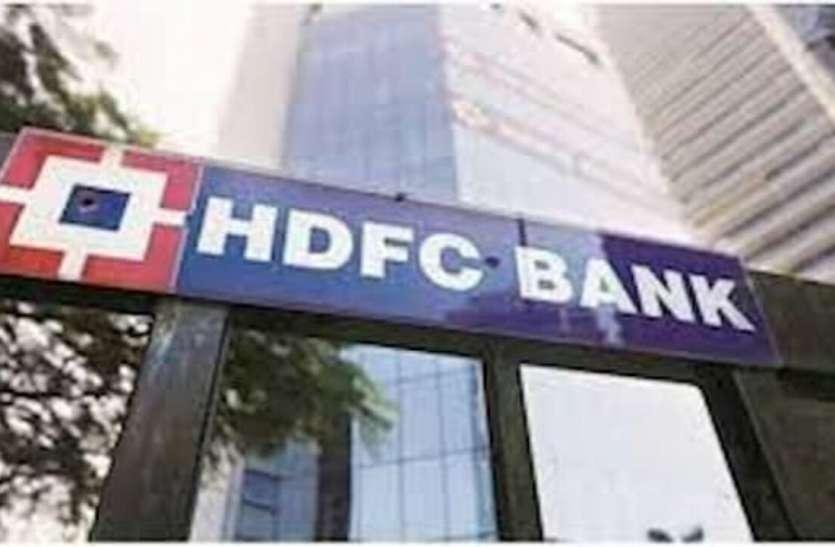 Armed Forces को HDFC ने दिया खास तोहफा, परिवार को Shaurya KGC Card, 10 लाख का Free Life Insurance